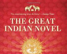 Analysis of 'The Great Indian Novel', by Shashi Tharoor