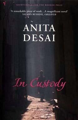In Custody' by Anita Desai